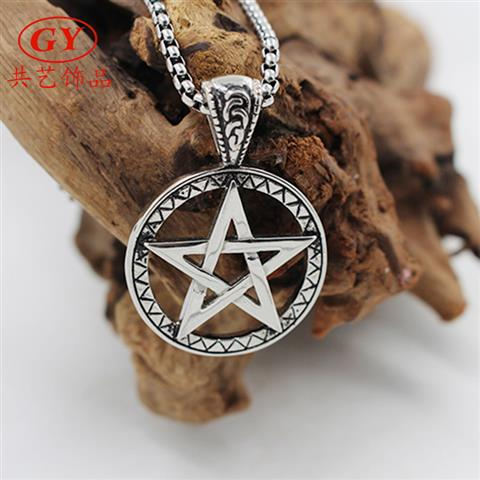 Star of david gold pendant diamond star of david pendant star of star of david gold pendant diamond star of david pendant star of david pendant mens gold in pendant necklaces from jewelry accessories on aliexpress aloadofball Images