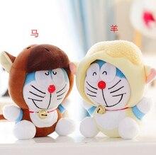 7″ 12pcs/lot Twelve Zodiac Doraemon Plush Doll Cute Stuffed Toy Kawaii Gift Wedding Gift Kids Toys High Quality