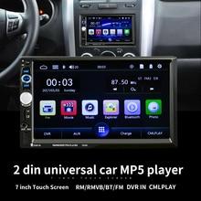 LaBo Car Radio Player 7 HD Bluetooth Rear View Stereo FM MP4 MP5 font b Multimedia