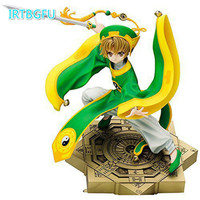 23cm Anime Card Captor Sakura Li Syaoran Japanese Anime Figures Figures Model Collection One Piece Action Figure