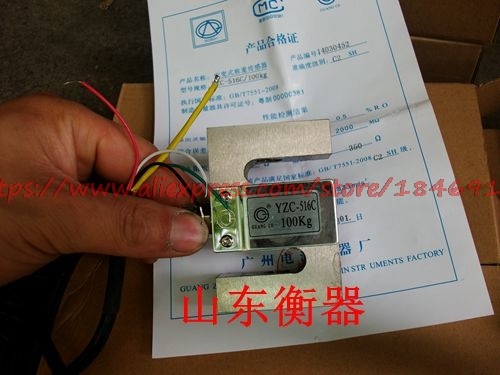 Free shipping  YZC 516C weighing sensor 100kg 200kg 300kg 500kg 1tons 2tons Force S type