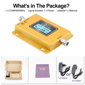 Image 5 - CDMA Repeater 850 MHz 70dB LCD 2G 3G 850 MHz UMTS GSM CDMA โทรศัพท์มือถือสัญญาณ Repeater Booster โทรศัพท์มือถือสัญญาณ CDMA