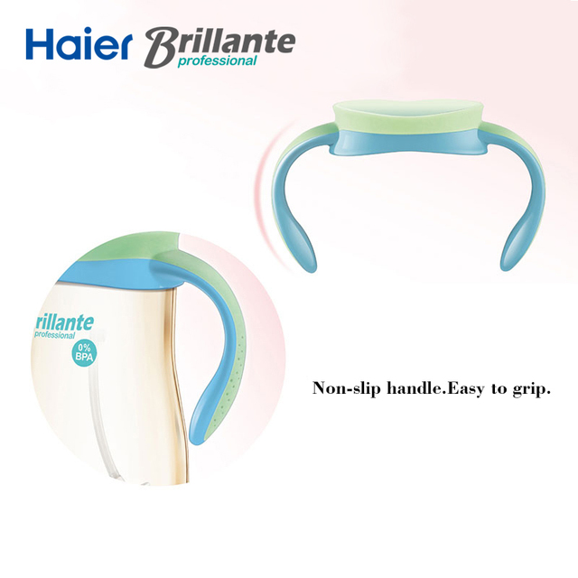 Haier Brillante PES Baby Trainer Bottle with Weighted Straw 260ml 9oz