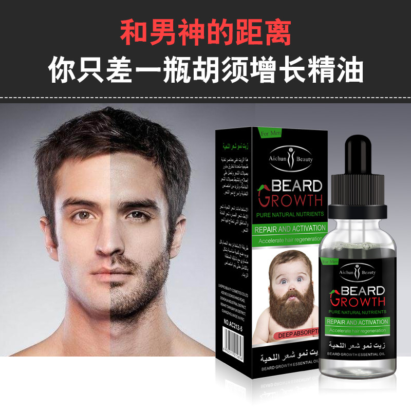 Aichun whiskers essential oil gentle maintenance beard nourishing care Eyelash growth fluid beard repair essential oil 30ml