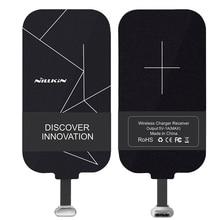 Nillkin универсальный тип-c приемник ци приемник зарядное беспроводной зарядки адаптер мешок катушки для xiaomi mi5 для huawei p9 lite p9