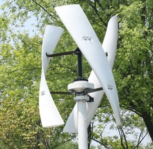 400W CE Maglev Wind Turbine Generator 12V/24V Vertical Axis Silent for Residental Home Use Free Controller