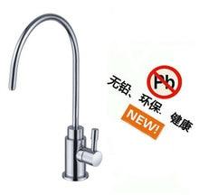 Бесплатная Доставка свинца Кухня Питьевой Кран, Фильтр Для Воды, для Питьевой Воды Фильтр Системы, оптовая