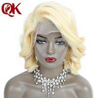 QueenKing волос Синтетические волосы на кружеве парик 180% платиновый блондин 613 боб парик Волнистые Бесплатный Часть предварительно выщипать бр