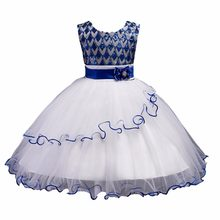 0e0c4be1d0 Online Get Cheap Birthday Dress 15 -Aliexpress.com | Alibaba Group