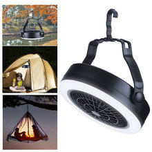 2 in 1 Camping Light Travel Lantern Tent Lamp Fan With Hangi