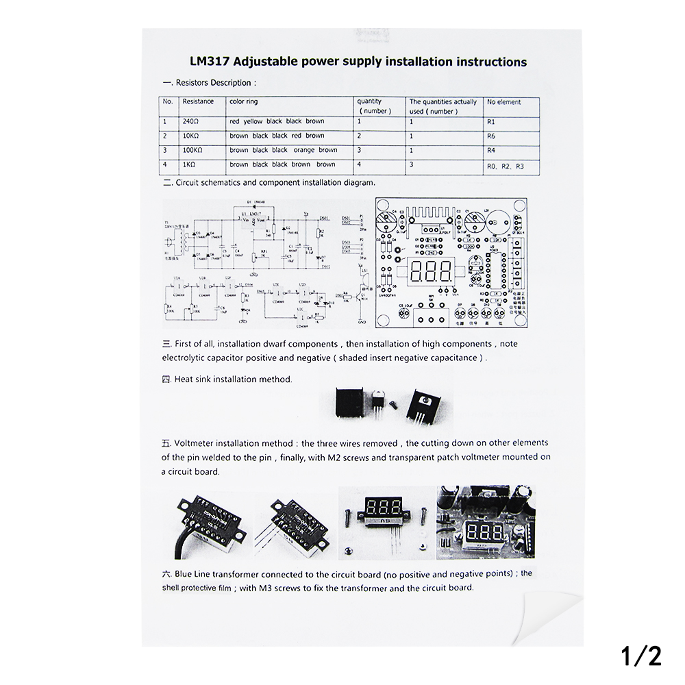 Electronic Diy Parts Lm317 Adjustable Voltage Regulator Board Kit Switching Circuit Using Schematic Power Supply Transformer In Replacement Accessories From Consumer Electronics