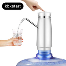 Automatic Electric Water Pump USB Charging Water Dispenser Cold Drink Dispenser for Bottle Switch Drinking Water Wholesale цена и фото