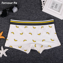 Fervour pe woman Cotton Underwear Stretch Women Panties neutral Boyshort Cartoon Banana Print Plus Size M-2XL A19035