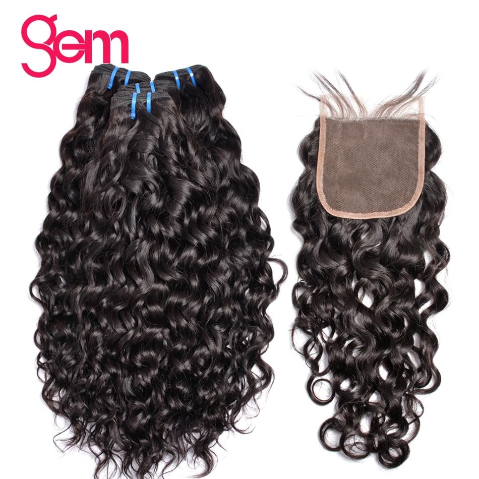 Brazilian Water Wave Bundles with Closure GEM Beauty Human Hair Weave Bundles with Closure Mink Wet