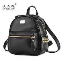 Nvrenlian женские рюкзаки искусственная кожа небольшой заклепки женские рюкзак дизайнер для девочек-подростков путешествия школьная сумка женские сумки на плечо