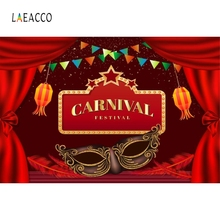 Laeacco Red Curtain Stage Carnival Festival Portrait Photography Backgrounds Customized Photographic Backdrops for Photo Studio