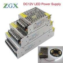 DC12V LED power supply Driver transformer 1.25A2A 3A 5A 6.5A 10A 15A 20A 25A 30A 33A adapter Switch for Led strip lamp light