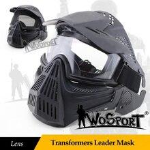 Дышащие тактические полный маска Трансформеры лидер маска Объектив видения защитный Для охотничий как в CS военная игра Пейнтбол Маска