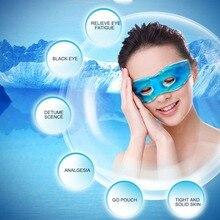 Eye Care Gel Essential Beauty Sleeping Eye Mask Reduce Dark
