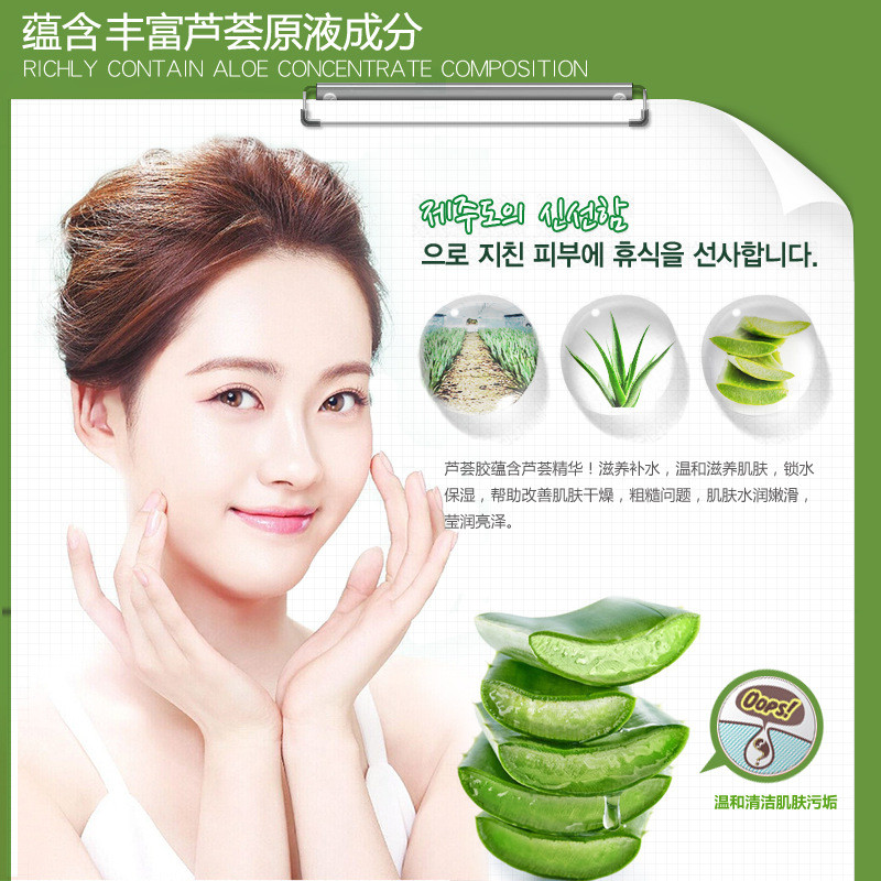 BIOAQUA Natural Aloe Vera Facial Cleanser Hydrating Whitening Shrink Pores Acne Treatment Oil Control Cleanser