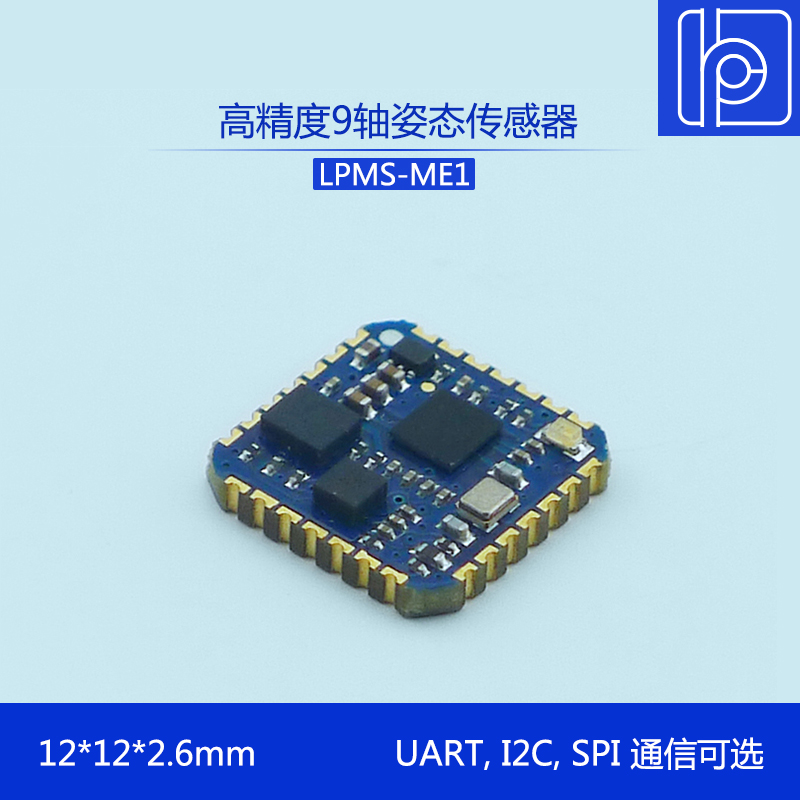 LPMS ME1 Miniature 9 Axis Attitude Sensor Gyroscope IMU Inertial Measurement Module