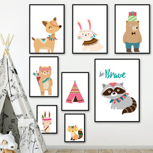 AFFLATUS Cartoon Native Indian Animal Canvas Painting For kid Bedroom Living Room Decor Modern Art Wall Home