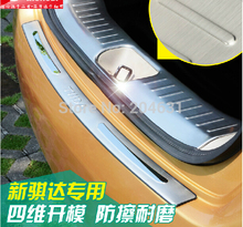 High quality Stailess Steel Rear Bumper Protector Sill upper+lower 2pcs For 2011 2012 2013 new TIIDA Fast air ship
