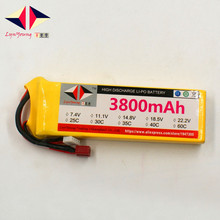 Rechargeable LYNYOUNG lipo battery 3800mAh 11.1V 30C 3S for RC Airplane Quadrotor Helicopter Car Glider