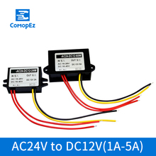 AC DC Converter 24V to 12V Step Down Buck Module Rectifier Monitoring Camera Power Supply Golfs Carts Voltage Convereter