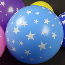 100pc/lot Latex Balloon Five star Wedding Round Balloons Inflatable gift Birthday baloon Party Decoration Helium Ball