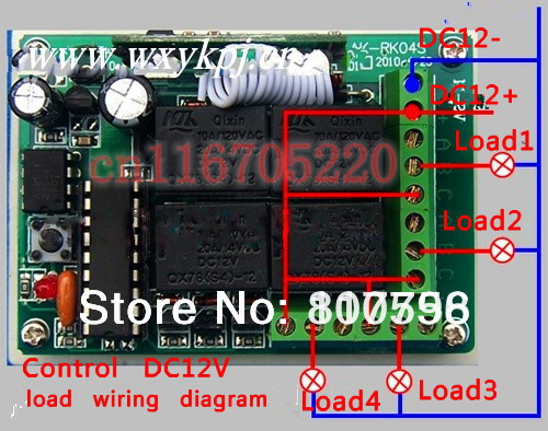 ... DC 12V 4 Channel Wireless Switch Power/Relay/Outdoor/Remote Control  Light Switch ...