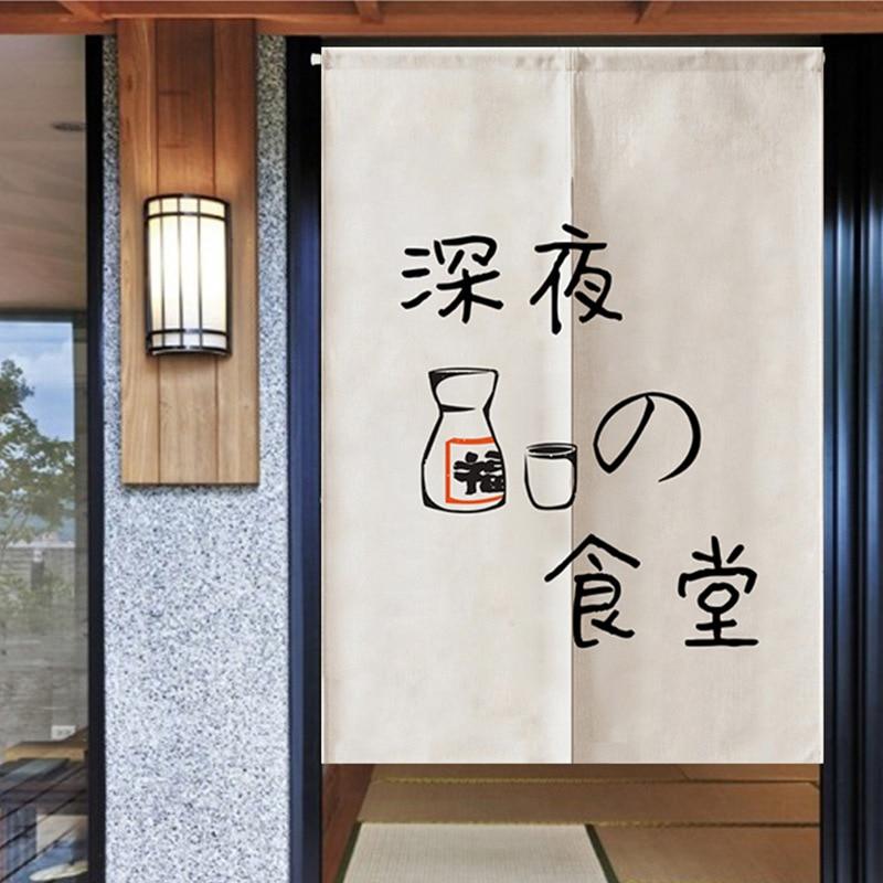 Japanese Door Curtain Making Dining Room Kitchen Decoration Half Curtain Japanese Curtain Noren Entrance Feng Shui Door Curtain