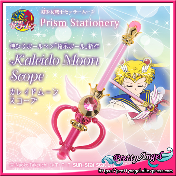 Original Bandai Sailor Moon Prism Stationery Pointer Ballpoint Pen Kaleidomoon Scope аксессуар moon weston pointer x power 600
