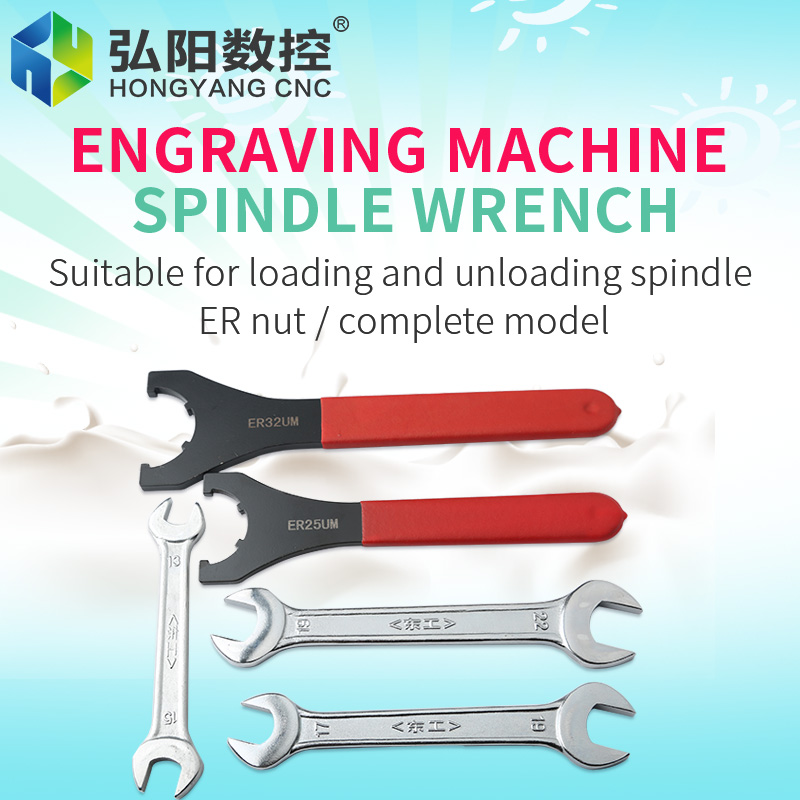 Engraving Machine Spindle Nut Wrench ER11 ER16 / ER20 / ER25 / ER32 Double Open-end Wrench Nut Wrench