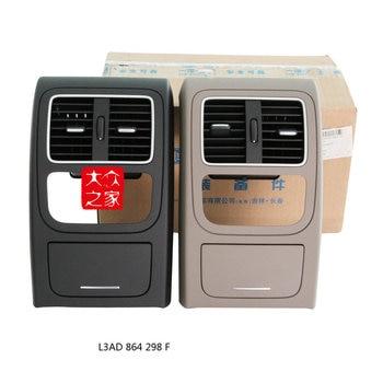 Aplicar a la salida de aire Passat B7L detrás de la salida de aire del sillón de montaje del Panel del aire acondicionado trasero negro marrón 3AD 864, 298