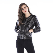 купить YYFS Women's Street Trend Sexy Stand Collar Black Zip Leather Jacket дешево