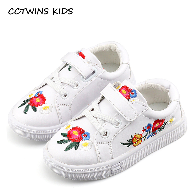 CCTWINS KIDS 2017 Pu Leather Children Brand White Trainer Kid Sport Embroidered Sneaker Baby Girl Fashion