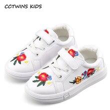 CCTWINS ENFANTS 2017 Pu En Cuir Enfants Marque Blanc Formateur Kid Sport Brodé Sneaker Bébé Fille En Bas Âge Chaussures De Mode F647