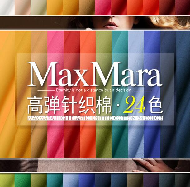 Heavy Lycra knitted cotton thickened Cotton Clothes Fabric scarf dressmaking Scarf Skirt materials Coat Clothes 5 Yards H782 lycra cotton