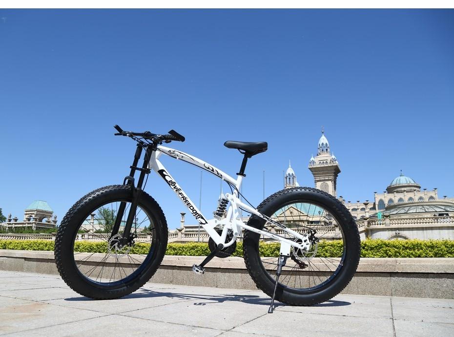 Mountainbike dieser BigBoz.Biz Der 33