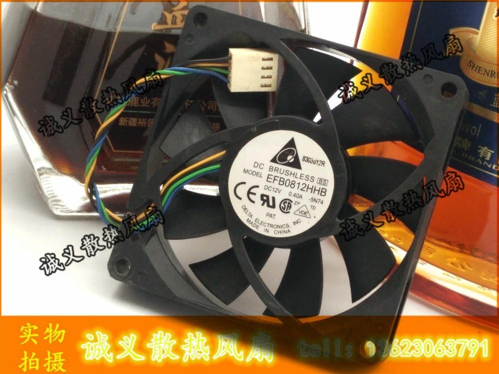 Бясплатная дастаўка EFB0812HHB 12V 0.4A 4 драты Вентылятар астуджэння для Delta 8X8X1.5CM pwm