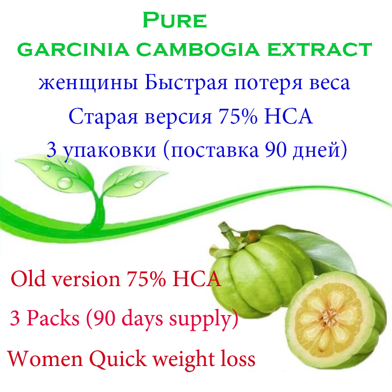 3 Packs Pure garcinia cambogia extract 75% HCA slimming products loss weight diet product for women Quick weight loss все цены
