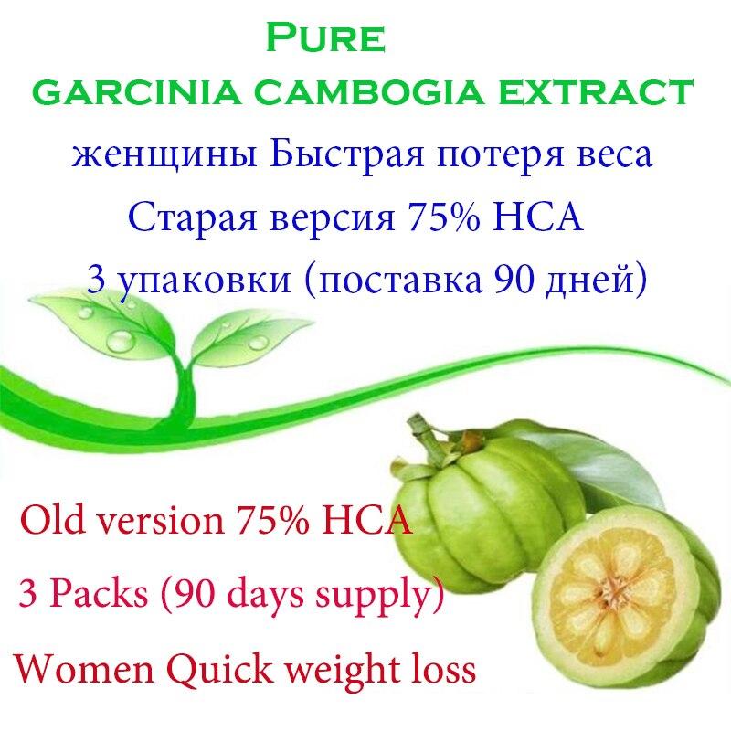 3 Packs pura garcinia cambogia extracto 75% HCA productos para adelgazar pérdida de peso dieta producto para las mujeres pérdida de peso rápida
