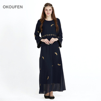 Arab Ladies Abayas Plus Size Turkish Abayas For Women Dubai 2017 Robe Abaya Muslim Dress Women