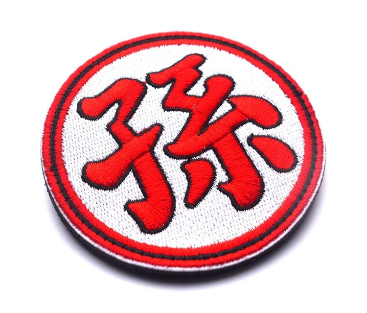 Dragon Ball Dragonball Training Symbols Anime Cosplay Embroidery