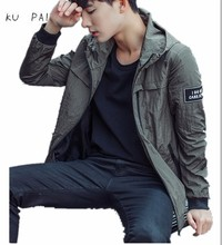 2017 Fall new men Korean version of the trend of sun clothing jacket youth wild men