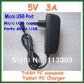 5 В 3A Micro USB Зарядное Устройство Питания для Планшетных ПК V975s V975m V973 X98 Air 3 Г X98 pro Hi10 Для HP Для Microsoft Surface 3