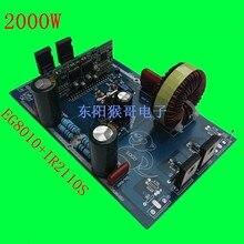 2000W czysta fala sinusoidalna inwertor moc pokładzie Post płyta wzmacniacza sinusoidalnego DIY kit