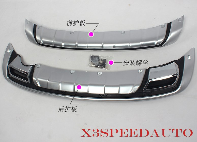 High Quality 2PCS Plastic Front+Rear Bumper Guard Protector For Kia Sportage 2010 2012 2013 2014 2015