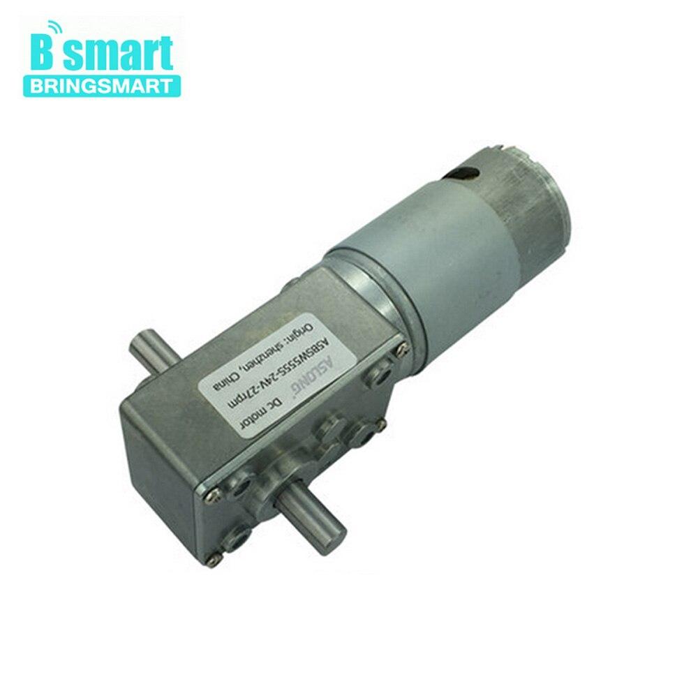 цена на Wholesale A58SW-555S 6- 24v Worm Geared Motor 12v Double Shaft Reverse Motor DIY Robot Door Lock Self-lock Motor